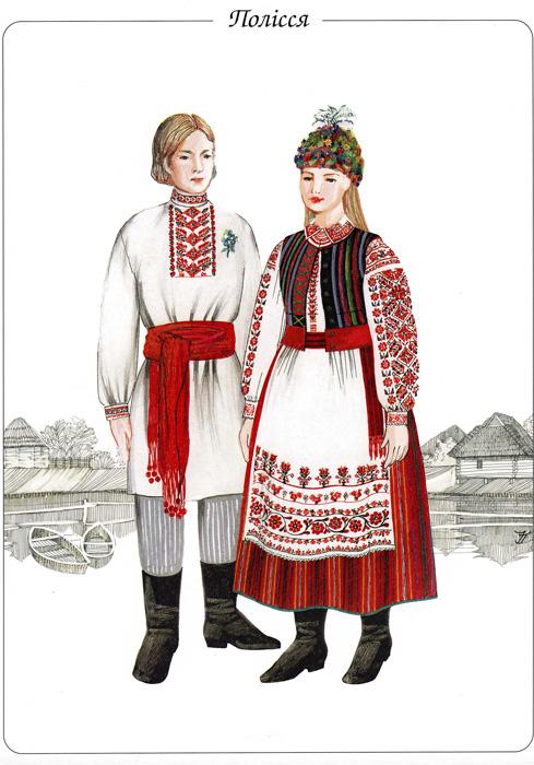 традиційний одяг жителів Полісся (вишиванки, жилетка, юпка)