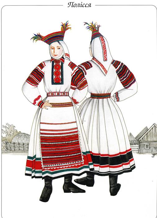 традиційний жіночий одяг мешканців Полісся (вишиванки, юпки, головні убори)