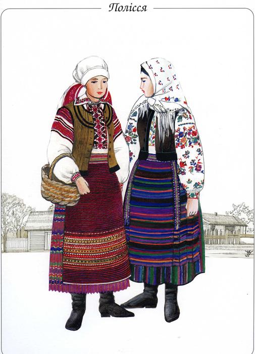 традиційний жіночий одяг жителів Полісся (вишиванки, юпки, фартуки, головні убори)