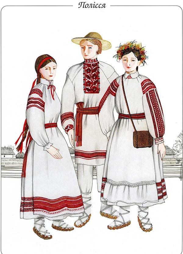 традиційний одяг жителів Полісся (вишиванки, юпки, головні убори)
