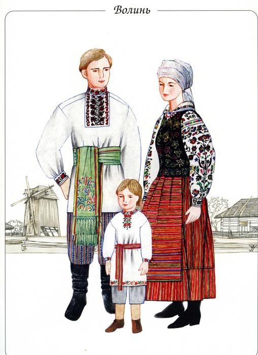традиційний костюм жителів Волині