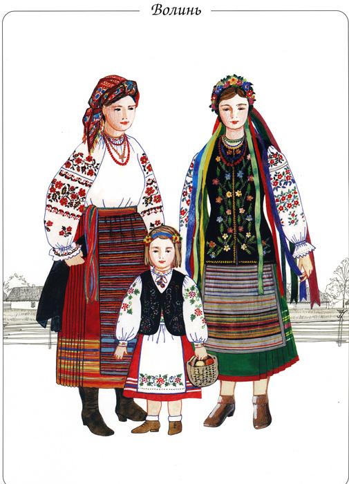 Традиційний одяг жителів Волині