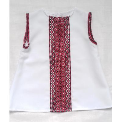 """Сарафан-сукня """"Марічка""""."""