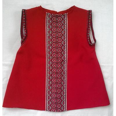 """Cарафан-сукня """" Традиційний""""."""