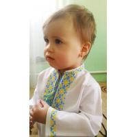 """Вишиванка для хлопчика """"Мамин оберіг"""" (kolos316)"""