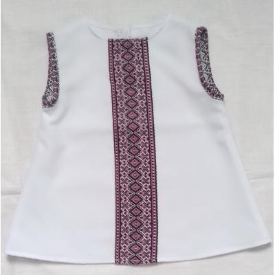 """Сарафан-сукня """"Бузкова симфонія """"."""