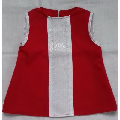 "Cарафан-сукня "" Казка ""."