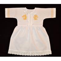 "Хрестильна сукня "" Ангелик "". (kolos354)"